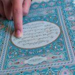 Docent thuisstudie Islamitische cultuur
